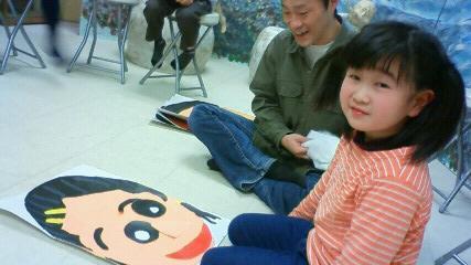 小学生1年生新年会_b0187423_16545639.jpg