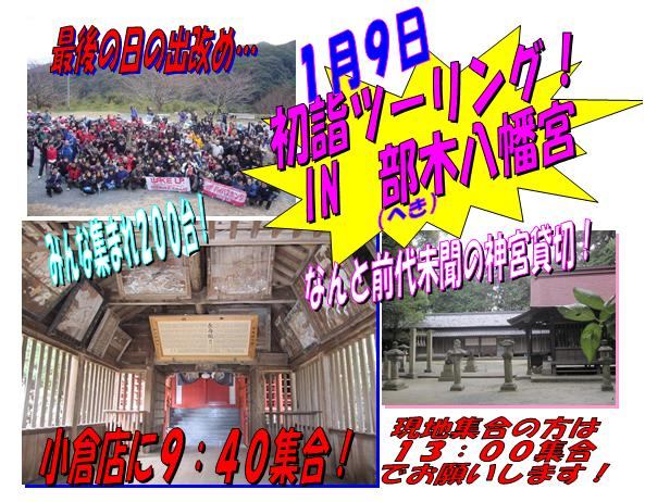f0056935_193593.jpg