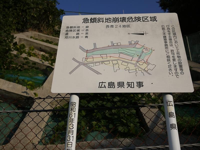 十軒屋稲荷神社_b0190540_1346522.jpg