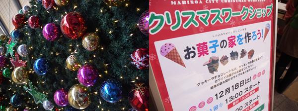 お菓子の家をつくろう♪ マリノアシティ〜レポート〜_f0063241_1944195.jpg