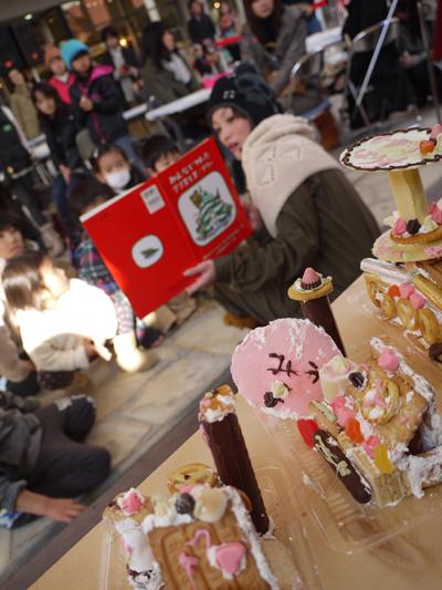 お菓子の家をつくろう♪ マリノアシティ〜レポート〜_f0063241_2085761.jpg