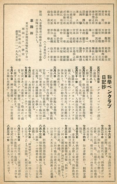b0081843_1958310.jpg