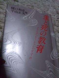本を読み読み_e0114246_17562761.jpg