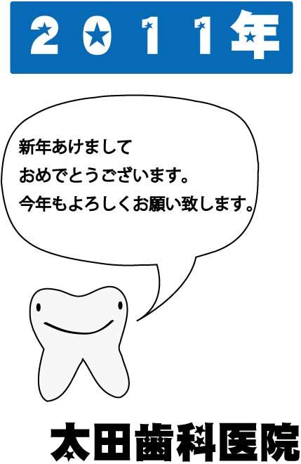 e0186663_1653027.jpg