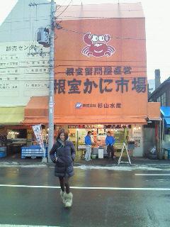 札幌の思い出☆ カナコと市場_c0151965_19423365.jpg