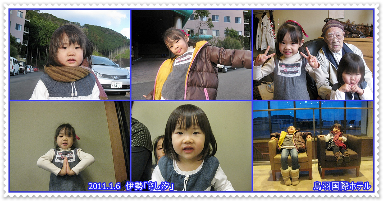 a0052666_1252869.jpg