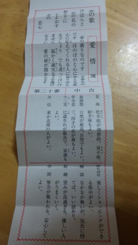 f0169378_2214238.jpg