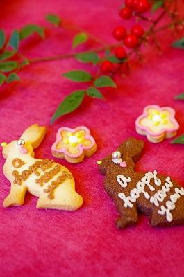 * rabbit   sweets *_c0220186_13334776.jpg