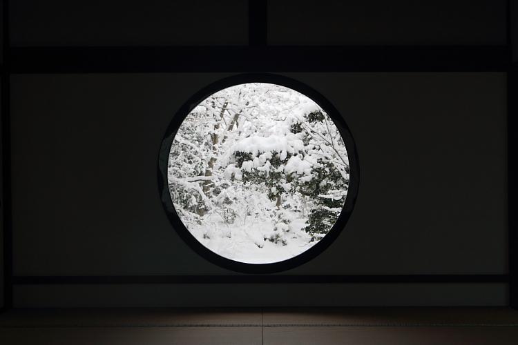雪の源光庵_e0051888_615315.jpg