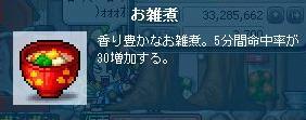 d0148092_16583684.jpg
