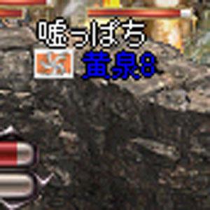 c0204610_15111692.jpg