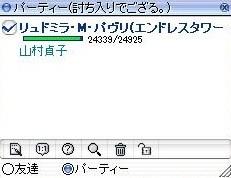 e0115011_11391221.jpg