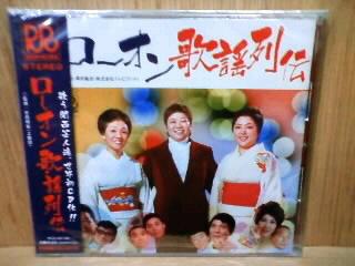 オススメ・ニューリリースCD新入荷_b0125413_18455741.jpg