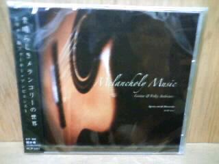 オススメ・ニューリリースCD新入荷_b0125413_184624100.jpg