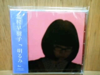 オススメ・ニューリリースCD新入荷_b0125413_19113171.jpg