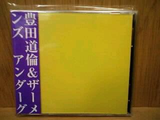 オススメ・ニューリリースCD新入荷_b0125413_1911745.jpg