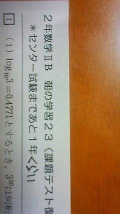c0109515_19254477.jpg
