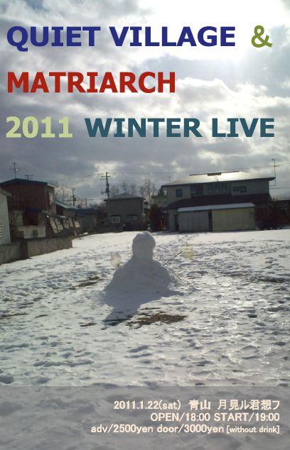 いよいよ冬の村祭り!_e0139726_9275526.jpg
