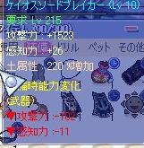 d0088034_16462245.jpg