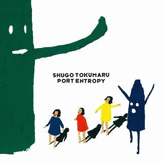 トクマルシューゴ、PV「Linne」は戸井安代、原川奈緒の二人による影絵ユニット「畔」によるもの。_e0025035_9552068.jpg