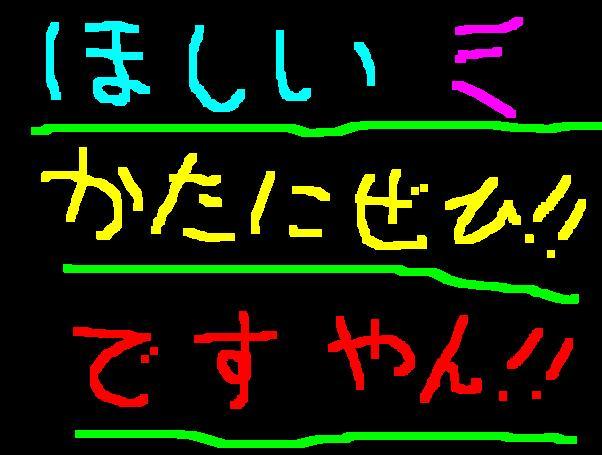 f0056935_18233490.jpg
