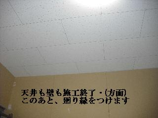 f0031037_21372228.jpg