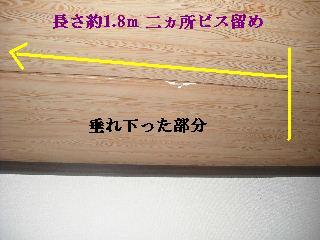 f0031037_2141516.jpg