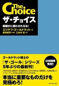 b0038638_104193.jpg