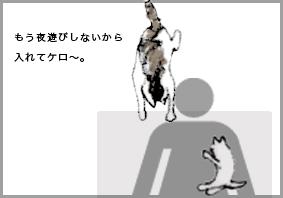 f0171341_13275498.jpg
