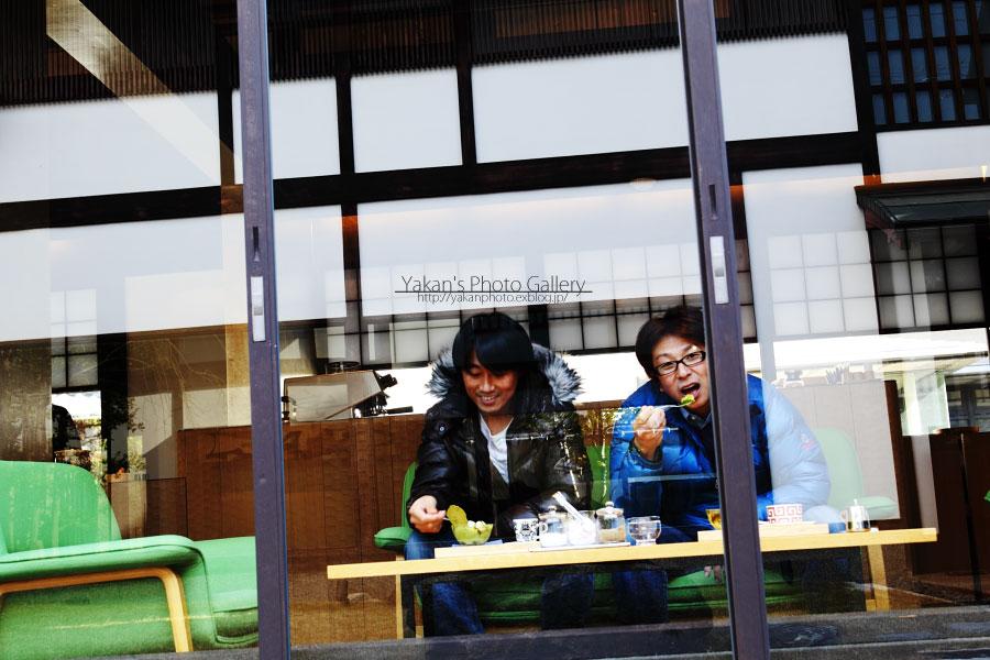 京都、日帰り写真撮影逃避行 ~然花抄院の抹茶パフェ カフェ編~_b0157849_4595819.jpg