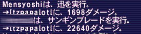 b0003550_176236.jpg
