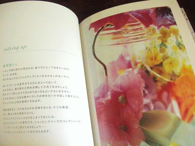 新着本のお知らせ。_e0060555_135714100.jpg