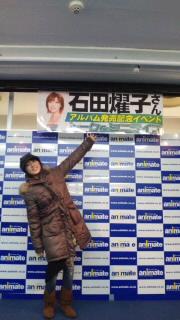 祝!歌い初め_e0163255_16351959.jpg