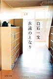f0122159_12443291.jpg