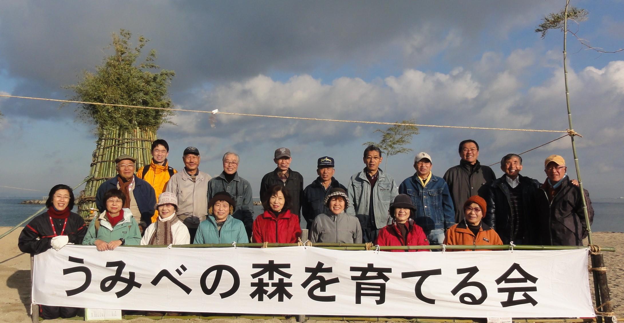 [2011新春里海まつり] in 「とんど焼き」_c0108460_18241751.jpg