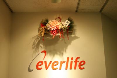 "2011\""ever  life\""さんお正月_e0149863_1495757.jpg"