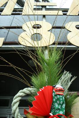 "2011\""HACHI  HACHI\""さんしめ飾り_e0149863_2232936.jpg"