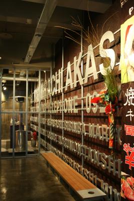 "2011\""HACHI  HACHI\""さんしめ飾り_e0149863_2261376.jpg"