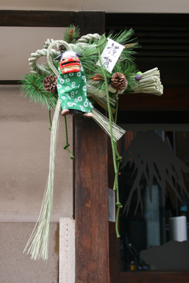 "2011\""HACHI  HACHI\""さんしめ飾り_e0149863_228497.jpg"