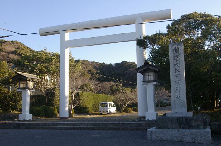 安房国一之宮・安房神社は清らかで威厳を備えていた_c0014967_1022230.jpg