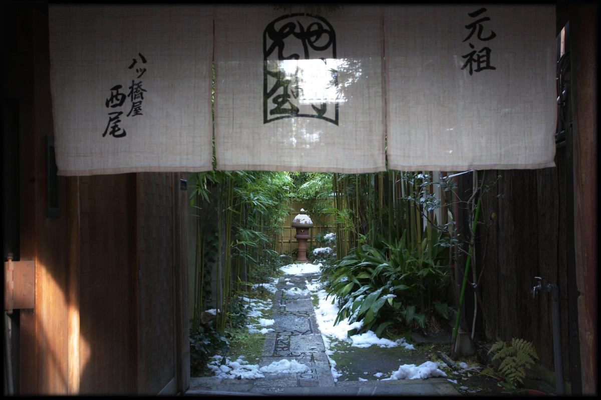 雪景色 <西尾>_f0021869_291054.jpg