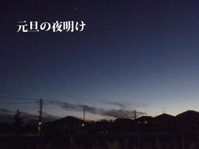f0238772_1332310.jpg