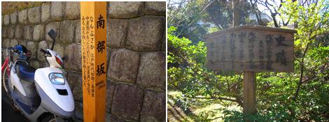 赤坂氷川神社には歴史がいっぱい_d0183174_15552323.jpg