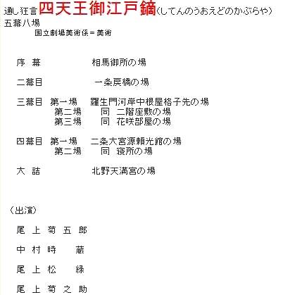 b0078675_20315523.jpg