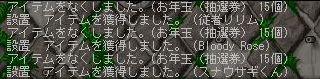 b0115978_864529.jpg
