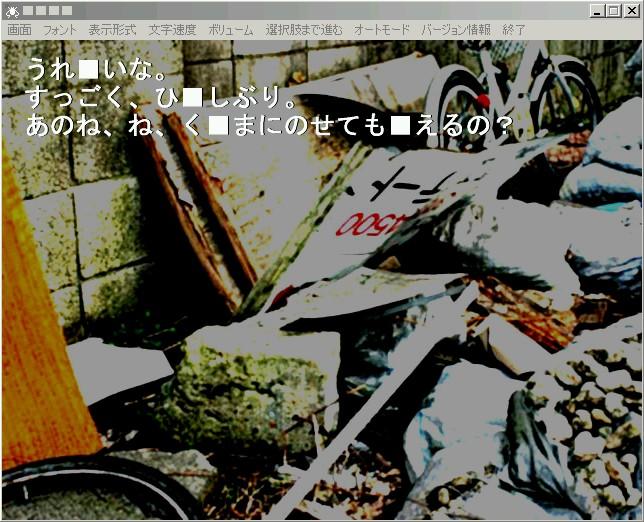 d0156983_1434971.jpg