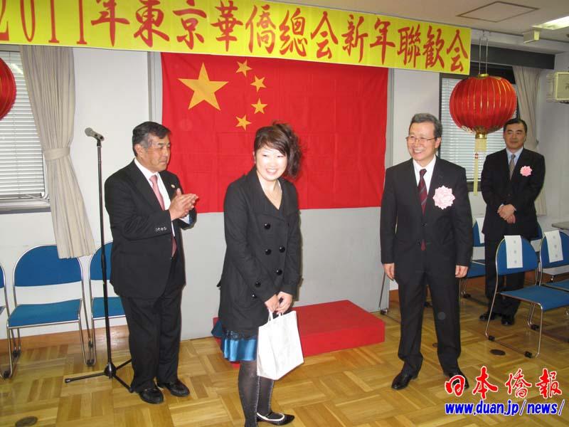 东京华侨举行2011新年联欢会  程永华大使出席_d0027795_1743420.jpg