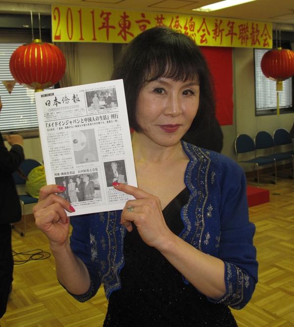 东京华侨举行2011新年联欢会  程永华大使出席_d0027795_176415.jpg