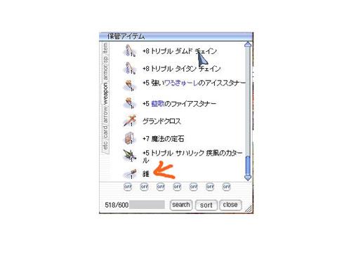f0051098_2113316.jpg