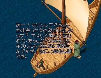 船頭語録_e0068900_17392036.jpg